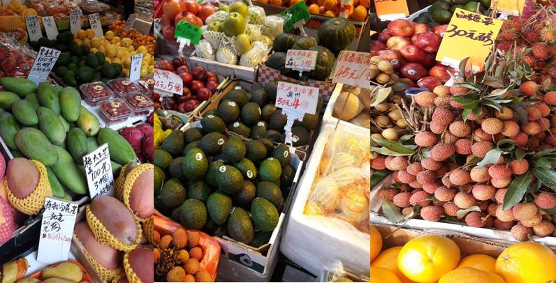 fruit at a Hong Kong market
